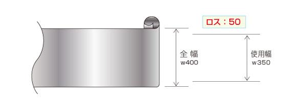 フープメッキ処理を施すコイル・シート部品のコストダウン設計(使用面増加) Before