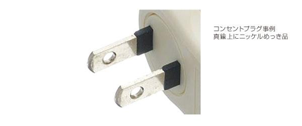 導電部品におけるメッキ指定変更による電気特性改善(Before)